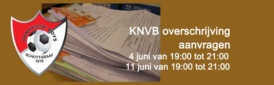 KNVB-overschrijving-aanvragen